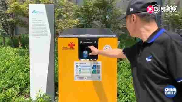 上海年底前投放2000个AI垃圾桶 新型垃圾桶