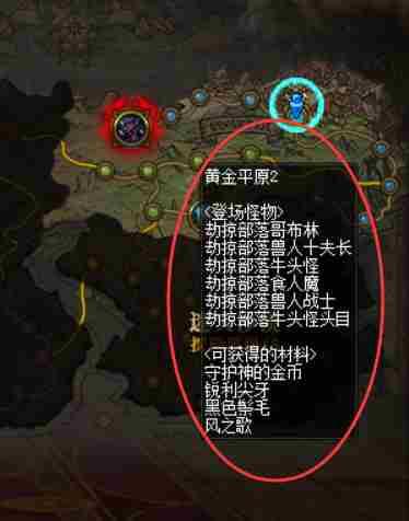dnf永恒大陆攻略大全:永恒大陆装备任务副本一览[多图] dnf魔界任务怎么一键完成