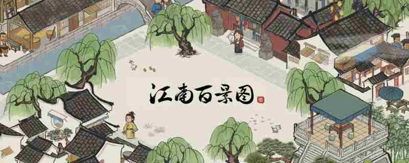 江南百景图水稻在哪 江南水稻的第一部著作