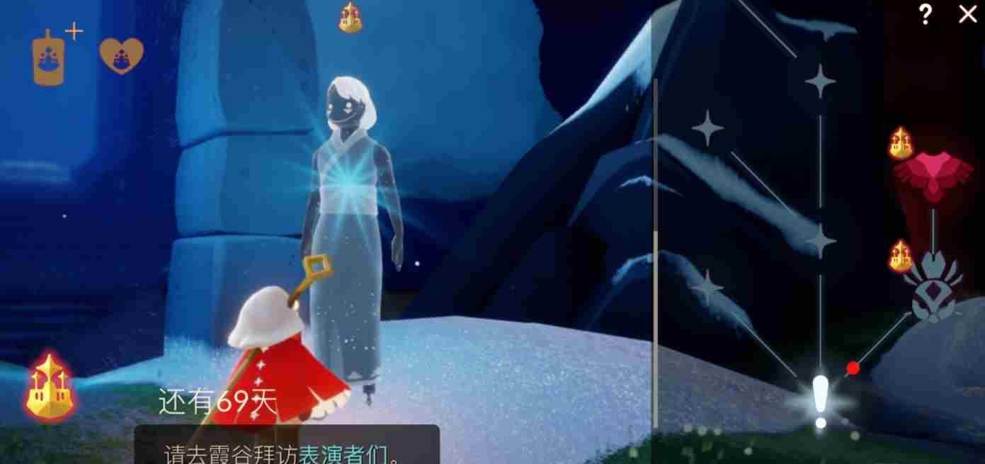 光遇霞谷表演者们位置介绍 光遇峡谷收集蓝色光