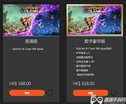 ps5一个游戏多少钱 平均游戏价格