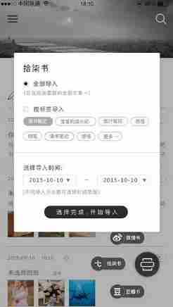 拾柒app下载 安卓开发入门书籍