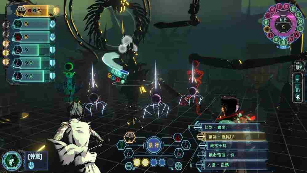 全新RPG异梦迷城 未来科幻架空都市大作
