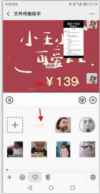 微信红包数字动图图片