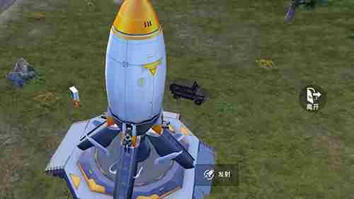 和平精英火箭在哪 飞艇派对火箭位置坐标