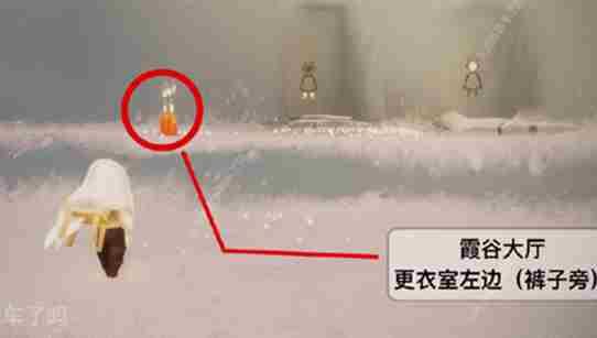 光遇12月31日季节蜡烛在哪 光遇季节蜡烛峡谷位置