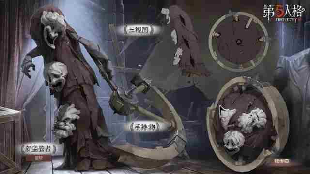 第五人格破轮怎么漂移 第五人格破轮玩法介绍