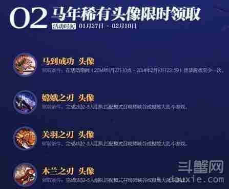 英雄联盟中国风中国年 英雄联盟最好看的头像