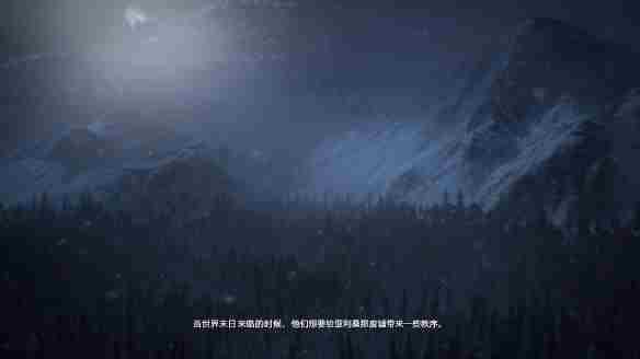 支持正版!《废土3》1.9完整汉化补丁下载发布!