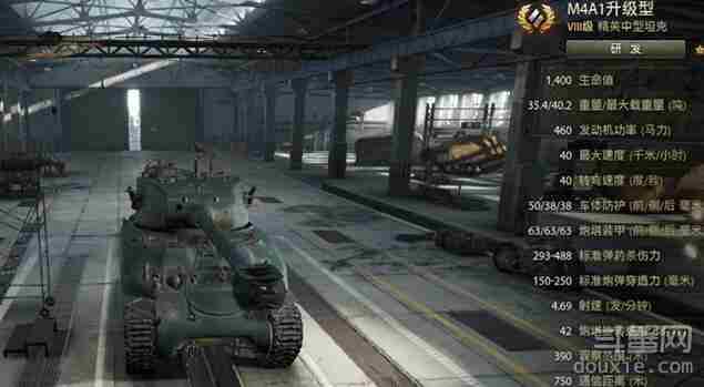 坦克世界M4A1升级型三环心得