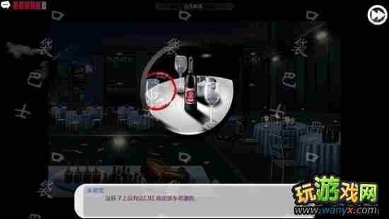 口袋侦探第五关攻略 口袋侦探2汉化版攻略