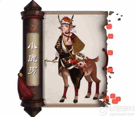 阴阳师全式神传记 阴阳师背景故事最强的式神
