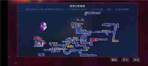 重生细胞4细胞巨人路线图