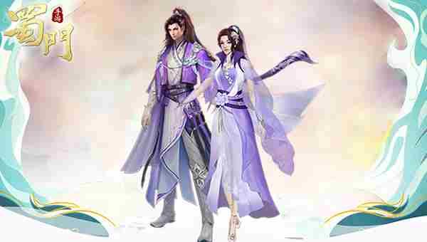 组队送时装《蜀门手游》战友招募新玩法上线