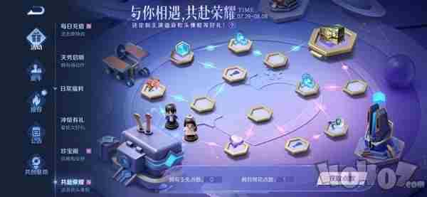 王者荣耀乔晶晶电梯密码是多少 乔晶晶电梯密码详细介绍