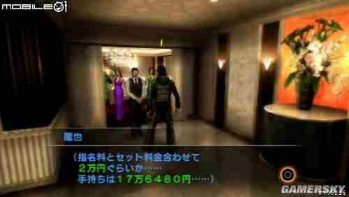 PSP黑豹:如龙新章图文介绍攻略