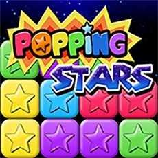 PoppingStars—快来一起消星星吧