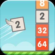 Flappy2048-当Flappy遇上2048,熟悉的操作与玩法,双倍虐心不客气,根本停不下来