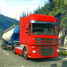 CargoDeliveryCompanyTruck