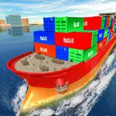 货运海港船模拟