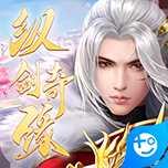 仙魔战场之纵剑奇缘(魔玩版)
