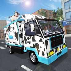 送牛奶者运输模拟器3d