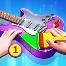 GuitarPrince1UnusualStory