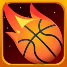 HeadBasketballXL