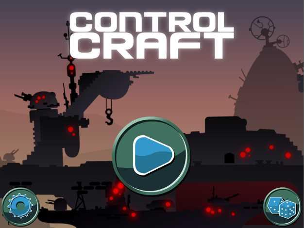 ControlCraft截图欣赏