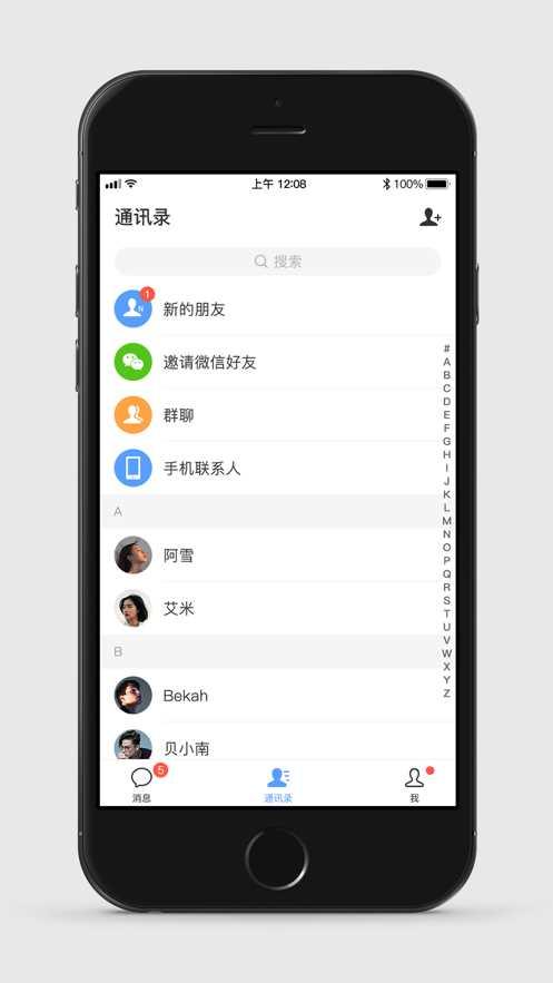 艳鬼麻将攻略苹果版v1.0.6截图欣赏
