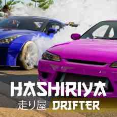 Hashiriya漂流#1赛车竞赛RACEDRIFT