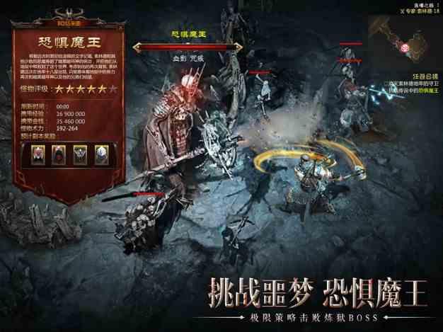 神火大陆-深渊地牢冒险ARPG动作游戏!截图欣赏