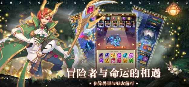 赛尔战记:梦幻女神-回合制rpg卡牌手游截图欣赏