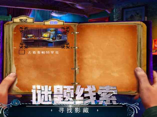 密室逃脱绝境系列2海盗船--剧情类解密游戏截图欣赏