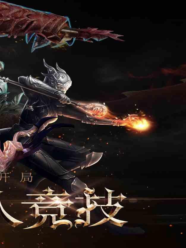 暗域秘境:魔幻动作游戏截图欣赏