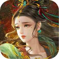 河洛前传-神女传说